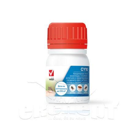 CY10 | Препарат против насекоми | Инсект Експерт
