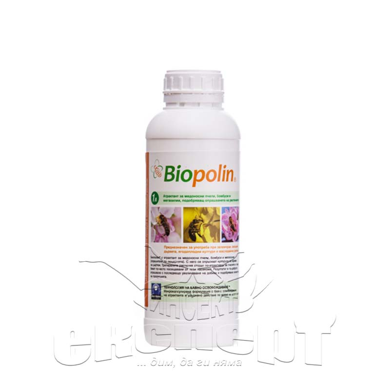 BugAway BugAway Биополин | Атрактант за пчели | Инсект Експерт