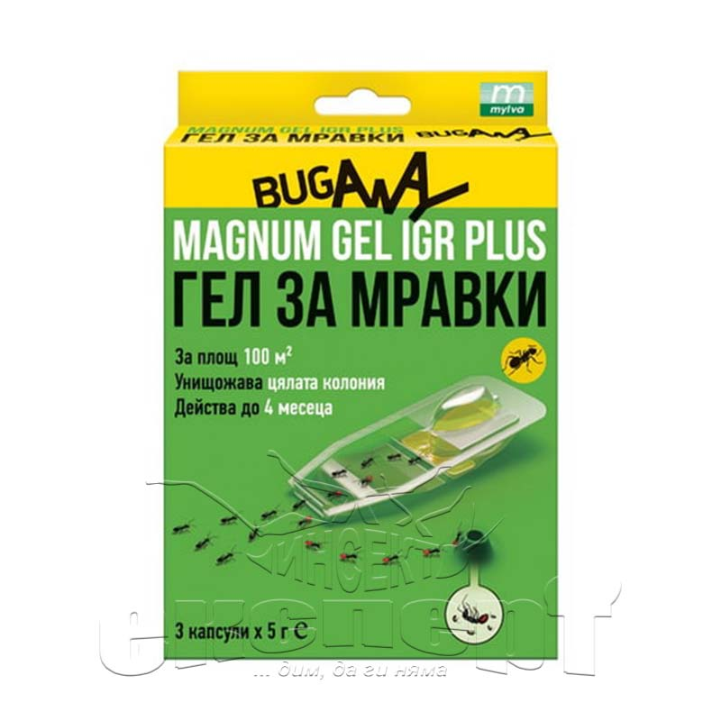 Магнум гел за мравки | Препарати против вредители | Инсект Експерт